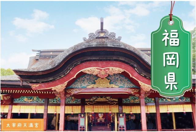 福岡県の登録支援機関