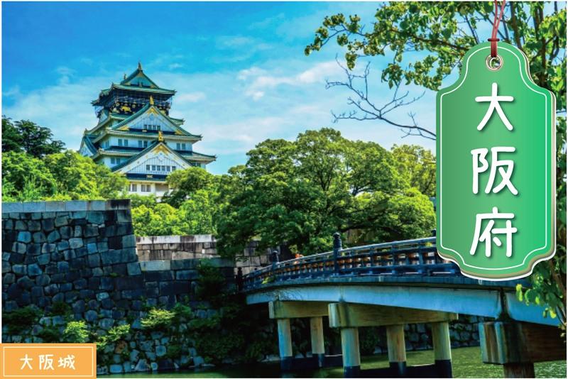 大阪の登録支援機関