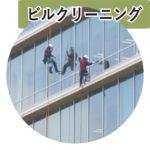 tokutei-bill-01